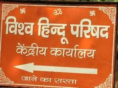 दिल्ली में वीएचएपी की बैठक : अयोध्या में राम मंदिर के लिए फिर शुरू हो सकती है कारसेवा?  2019 से पहले मामला गरमाने की तैयारी