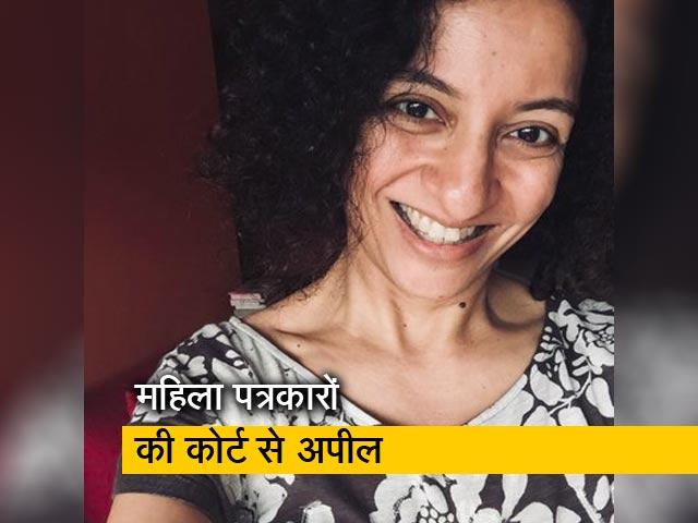 Video : सिंपल समाचार: प्रिया रमानी के साथ 19 महिला पत्रकार