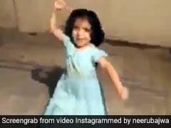 'लौंग लाची' सॉन्ग पर बच्ची ने किया Cute डांस, पंजाबी एक्ट्रेस नीरू बाजवा भी रह गईं हैरान... देखें Video