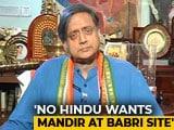 Video : 15102018_n_TharoorOnRamTemple