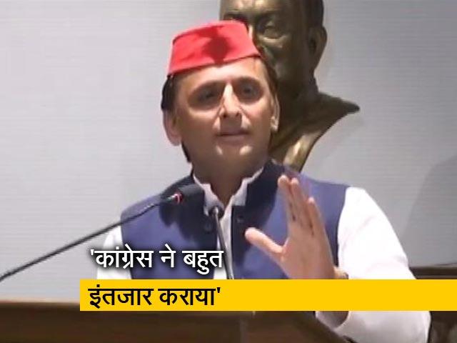 Videos : मध्य प्रदेश और छत्तीसगढ़ में कांग्रेस को बड़ा झटका