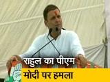 Video : मध्य प्रदेश का चुनावी महाभारत, राहुल का पीएम मोदी पर हमला
