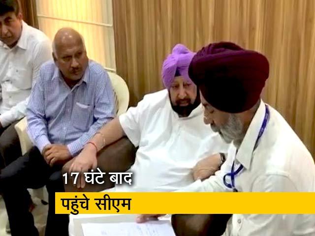 Videos : अमृतसर रेल हादसा :  17 घंटे बाद पहुंचे CM कैप्टन अमरिंदर सिंह