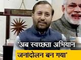 Video : NDTV Cleanathon : प्रकाश जावड़ेकर बोले, पर्यावरण मंत्रालय के दौरान वेस्ट मैनेजमेंट के लिए कई नियम बनाए