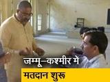 Videos : आतंकियों की धमकी के बीच जम्मू-कश्मीर में शहरी निकाय चुनाव का मतदान शुरू