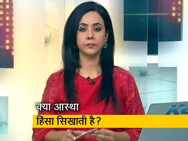Videos : रणनीति इंट्रो: सबरीमाला पर संग्राम!