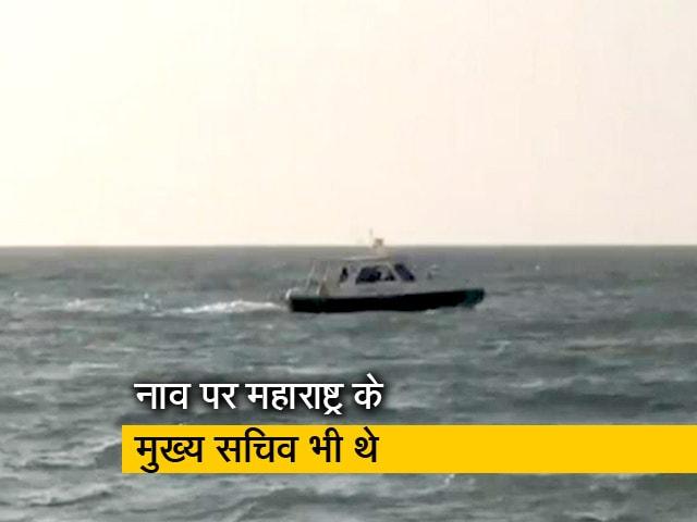 Videos : महाराष्ट्र: समंदर में डूबी नाव, 1 की मौत