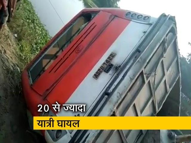 Video : असम में बस हादसा, 7 की मौत