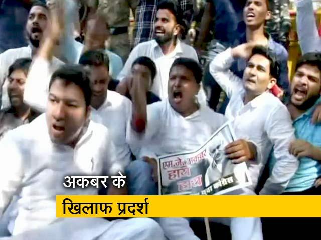 Videos : विदेश राज्यमंत्री एमजे अकबर के खिलाफ यूथ कांग्रेस का प्रदर्शन
