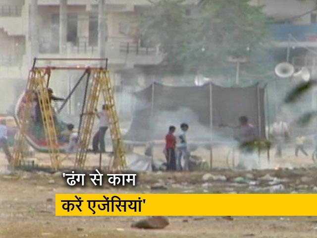 Video : दिल्ली में लगातार बढ़ता प्रदूषण, केंद्रीय मंत्री ने दी चेतावनी
