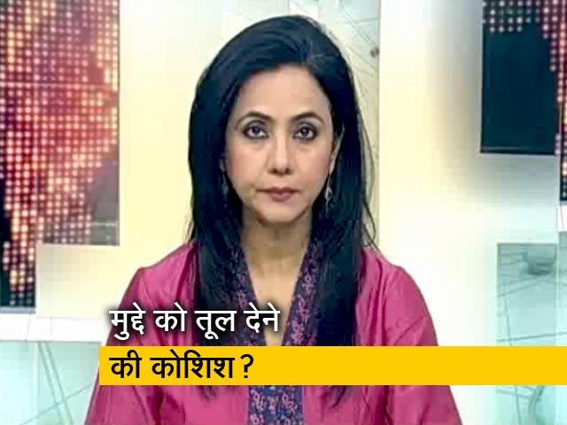 Videos : रणनीति इंट्रो : क्या राम भरोसे है BJP?