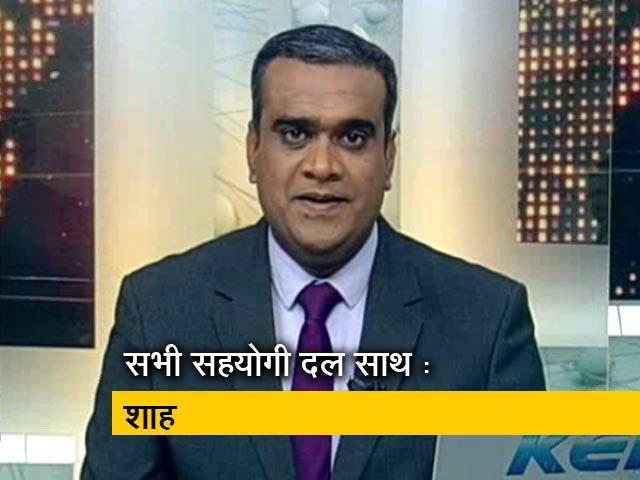 Videos : मिशन 2019 इंट्रो : बिहार में सीट समझौते से कुशवाहा नाराज?