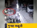 Videos : बड़ी खबर: रूपेश हत्याकांड में दो संदिग्ध पकड़े गए