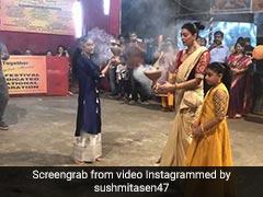 सुष्मिता सेन ने दुर्गा पंडाल पर किया 'धुनुची नाच', बेटियों भी थिरकीं; देखें Video