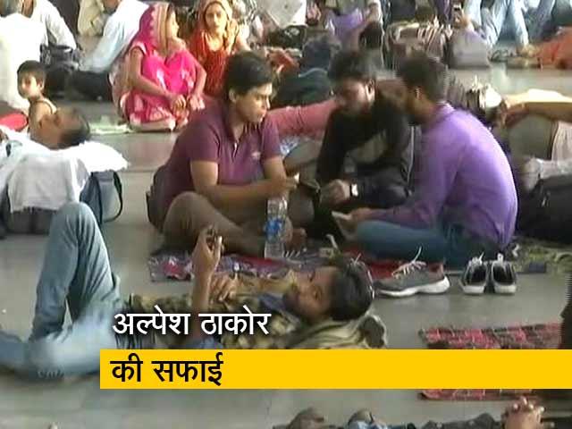 Videos : गुजरात में उत्तर-भारतीयों पर हमलाः आरोपों पर अल्पेश ठाकोर ने दी सफाई