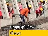 Video : दिल्ली-NCR में कंस्ट्रक्शन पर रोक