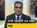 Video : मिशन 2019 इंट्रो : बिहार में सीट समझौते से कुशवाहा नाराज?