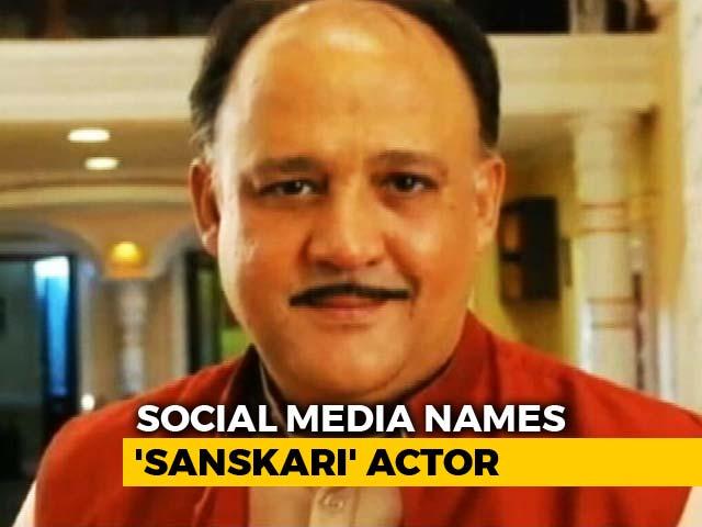 Video : <i>Tara</i> Writer Vinta Nanda's Harrowing Account Of Rape Implicates A <i>Sanskaari</i> Actor