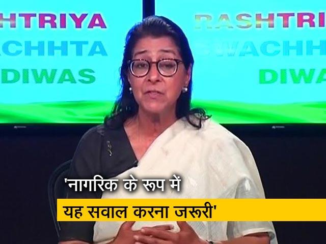 Video : मेरा मल कहां जाता है? यह सवाल करना जरूरी : NDTV Cleanathon में नैना लाल किदवई