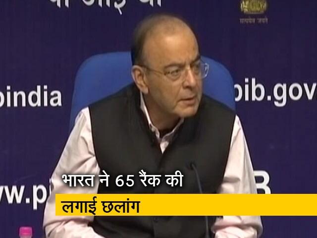Video : न्यूज टाइम इंडिया: भारत में बिजनेस करना पहले से आसान