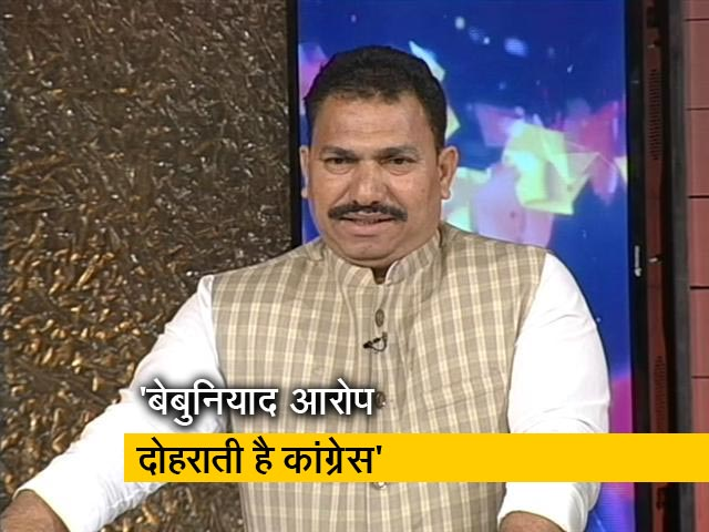 Videos : कांग्रेस राफेल पर हर रोज़ बयान बदलती है : बीजेपी सांसद चिंतामणि मालवीय