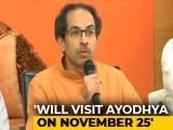 Video : Will Visit Ayodhya, Ask PM Why Ram Temple Not Built Yet: Uddhav Thackeray