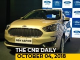Video : Ford Aspire Facelift, Petrol/Diesel Price, BMW X1 Petrol
