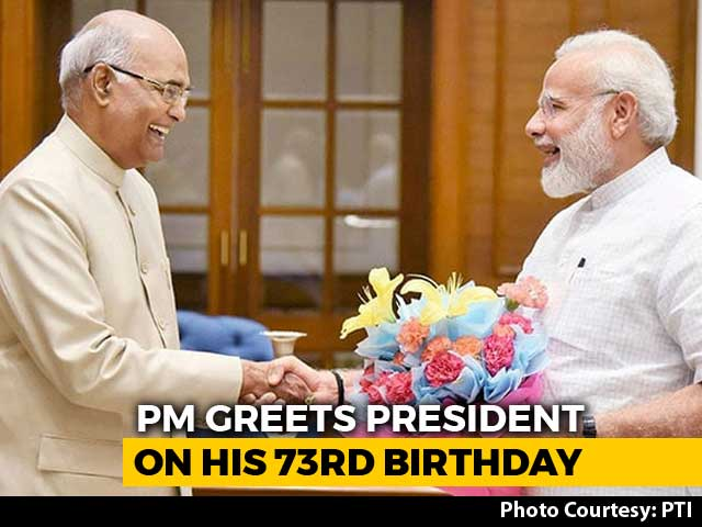 Video : PM Modi Greets President Kovind On His 73rd Birthday