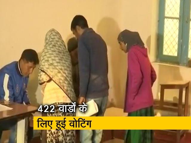 Videos : जम्मू कश्मीर में निकाय चुनाव