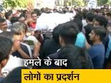 Video : सिटी सेंटर : दिल्ली में अपराधियों का बोलबाला, कांग्रेस-एनसीपी मिलकर लड़ेंगे चुनाव