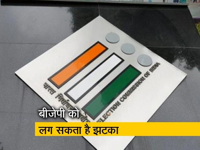 Videos : MP, राजस्थान, छत्तीसगढ़ से भाजपा की विदाई, कांग्रेस की हो सकती है सत्ता में वापसी