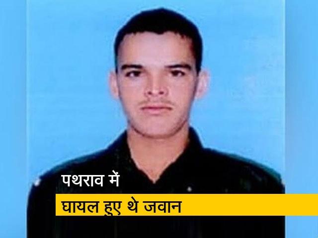 Video : इंडिया 7 बजे : अनंतनाग में पथराव, एक जवान शहीद
