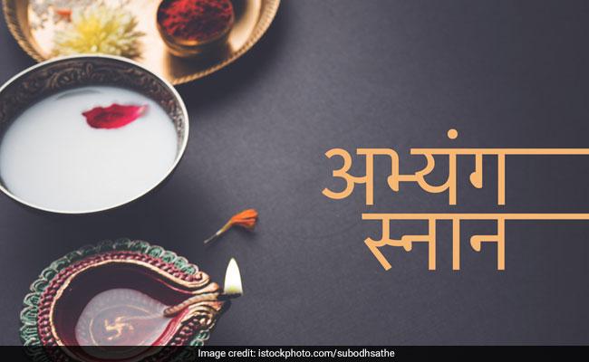 Narak Chaturdashi 2019: दीवाली के दिन ही पड़ रही है नरक चतुर्दशी, जानिए स्नान का शुभ मुहूर्त और पूजा विधि