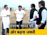 Video : NDTV-डेटॉल बनेगा स्वच्छ इंडिया क्लीनाथॉन : राकेश कपूर बोले- अब वक्त आ गया है, स्वस्थ भारत की ओर बढ़ने का