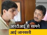 Video : महाराष्ट्र : संभाजी भिड़े पर लगे 6 केस वापस लिए गए