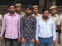 लोन दिलाने के नाम पर ठगी करने वाले गिरोह का भंडाफोड़, दिल्ली पुलिस ने 3 को पकड़ा