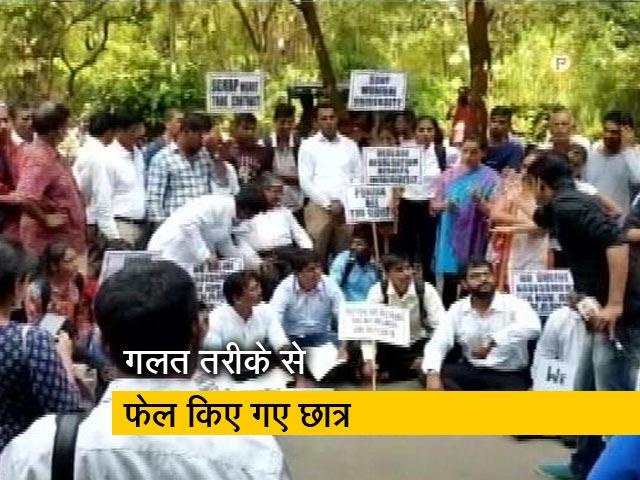 Videos : फिर विवादों में मुंबई विश्वविद्यालय
