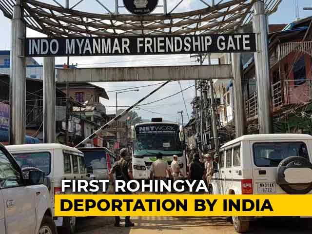 Video : India Deports 7 Rohingya To Myanmar For First Time After Court Go-Ahead