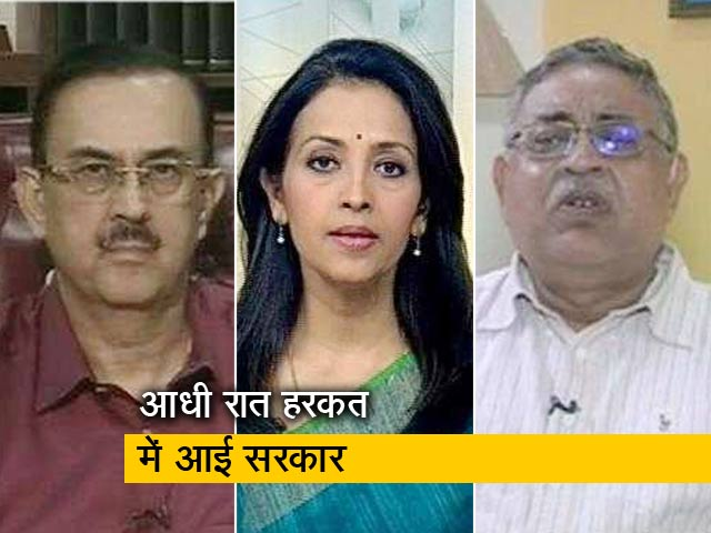 Videos : प्राइम टाइम: CBI पर सरकार की सर्जिकल स्ट्राइक!