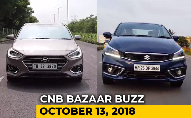 MS Ciaz vs Hyundai Verna, Mercedes-AMG G63 First Look And Ford Aspire
