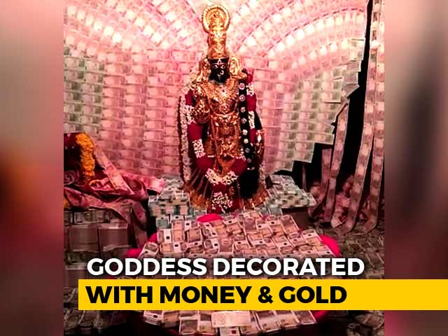 Video : Gold Worth Rs. 4.5 Crore And Rs. 2.5 In Notes For Vizag Temple Goddess