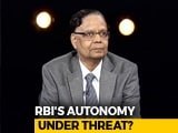 Video : Ex-Niti Aayog Vice Chairman On Government-RBI Rift And The Road Ahead For Economy