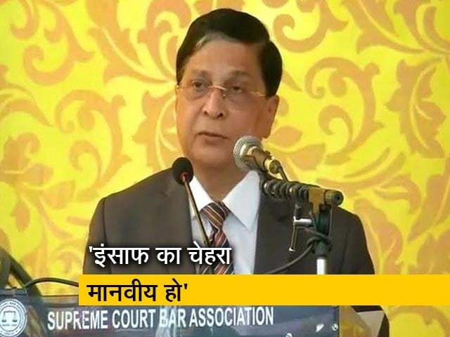 Videos : अपने फेयरवेल में बोले CJI दीपक मिश्रा, भारतीय न्यायपालिका पूरी दुनिया में सबसे मज़बूत है