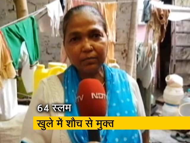 Videos : बनेगा स्वच्छ इंडिया : कालीबाड़ी स्लम अब खुले में शौच मुक्त