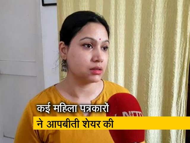 Videos : 'सेक्सुअल हरासमेंट सिर्फ फिजिकल नहीं होता'