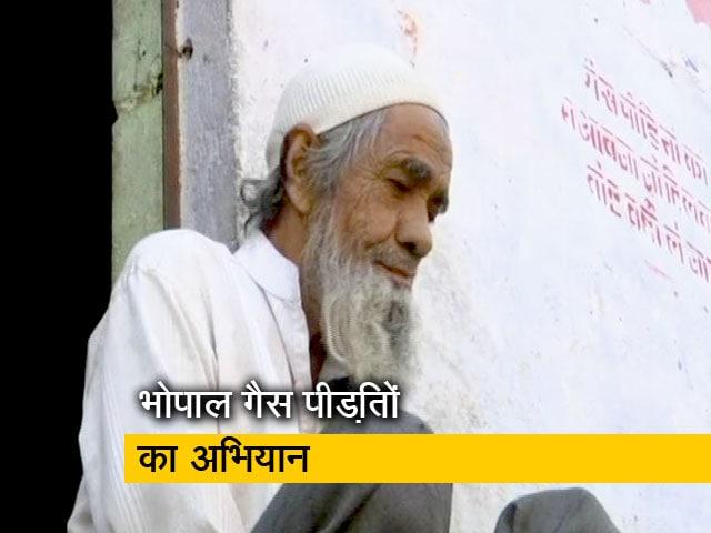 Video : 'मध्यप्रदेश में मुआवजा नहीं तो वोट नहीं'