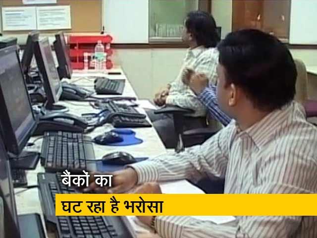 Video : रीयल एस्टेट सेक्टर मुश्किल में, घर मिलने में हो सकती है देरी