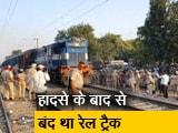 Video : इंडिया 9 बजे: अमृतसर में रेल सेवा बहाल