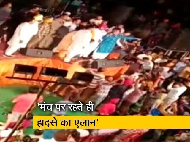 Videos : 'नवजोत कौर को पता था लोग ट्रैक पर खड़े हैं'