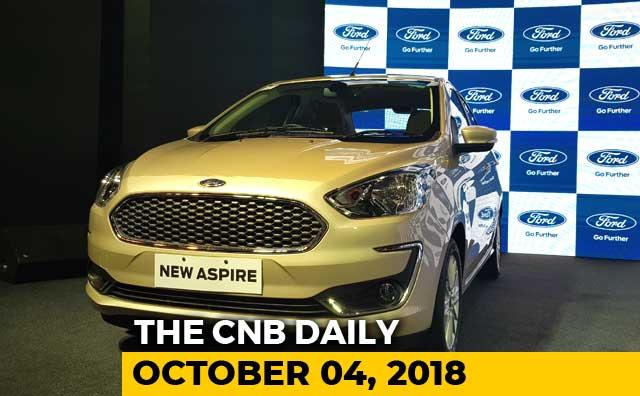 Video : Ford Aspire Facelift, Petrol/Diesel Price, BMW X1 Petrol